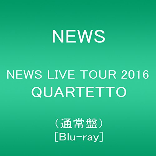NEWS LIVE TOUR 2016 QUARTETTO(通常盤) [Blu-ray]