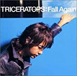 SILLY SCANDALS♪TRICERATOPSのジャケット