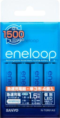 SANYO NEW eneloop 急速充電器セット(単3形4個セット) N-TGR01AS