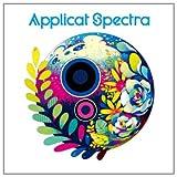 イミテーションブルー-Applicat Spectra