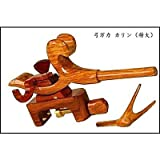 弓万力 カリン(特大) [20048]