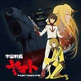 Project Yamato 2199「宇宙戦艦ヤマト」