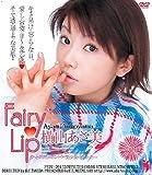 Fairy Lip