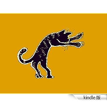 優しさに すべりこむ夜:Black eye - Street Cat's Stories