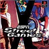 ESPN ストリートゲームス