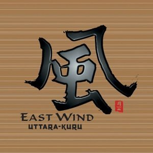 Amazon.com: East Wind: Uttara Kuru, Seiichi Kyoda: Music