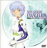 新世紀エヴァンゲリオン Volume 2 [DVD]