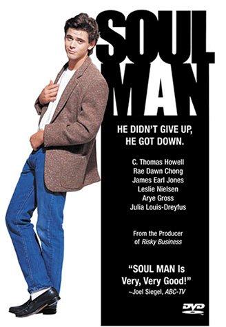 Soul Man / Свой в доску (1986)