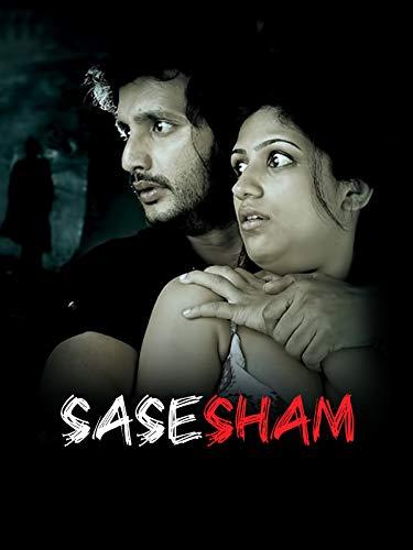 Sasesham