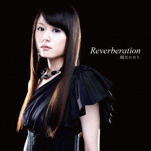 Kaori Oda 織田かおり – Reverberation (FLAC)
