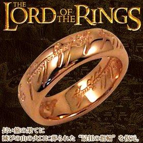 ロード・オブ・ザ・リング The One Ring(ザ ワンリング) ピンクゴールド 限定コラボ アクセサリー 【15号】 THE LORD OF THE RINGS