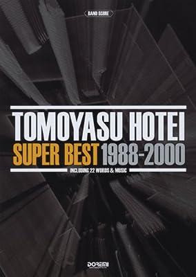 バンドスコア 布袋寅泰 SUPER BEST 1988-2000
