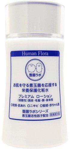ヒューマンフローラ プレミアム ローション NHKあさイチで紹介されたエッセンスローションを更にバージョンアップ