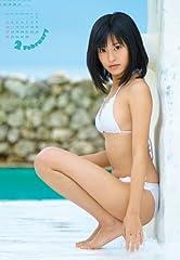 小島瑠璃子 カレンダー 2013年