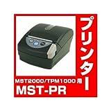 BANZAI バンザイ MST2000 TPM1000用 プリンター MST-PR マルチサポートツール マルチコードリーダー TPM1000PR