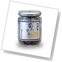 新潟 三幸 高級珍味 菊のかおり 200g M-18