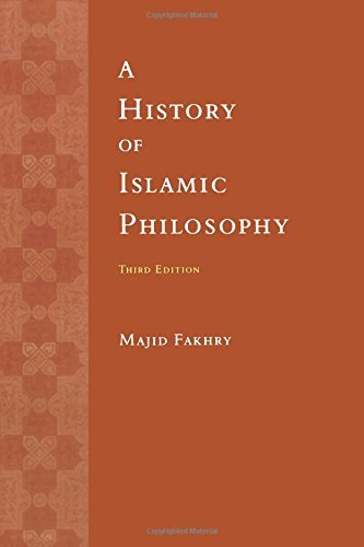 A History of Islamic Philosophy by Majid Fakhry (5-Jan-2005) Paperback, by Majid Fakhry