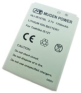 MUGEN POWER TOSHIBA au IS12T/ au Fujitsu Arrows Z ISW11F用 1700mAh 拡張リチウムイオンバッテリー HLI-IS12TSL