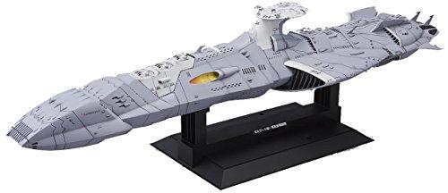 1/1000 ゼルグート級一等航宙戦闘艦ドメラーズIII世 (宇宙戦艦ヤマト2199)