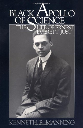 dr ernest everett just essay Just foundation in dedicating statue for omega founder dr just's statue: it is the only school in the country named for dr ernest everett just, a renowned and accomplished african american.