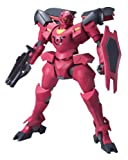 Gundam 00: Ahead Mass Production Type GNX-704T HG Model Kit 1/144 Scale #25