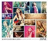 「10年後の8月・・・」ZONE復活しまっSHOW!!~同窓会だよ全員集合!~ [Blu-ray]