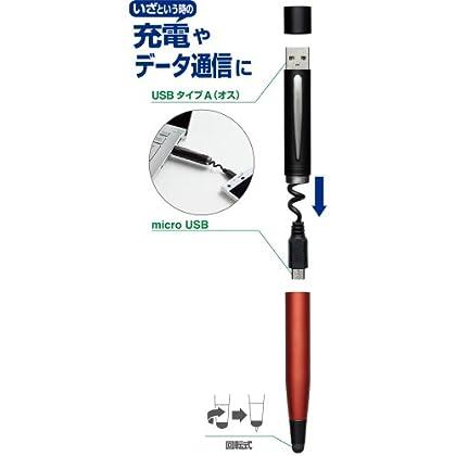 キングジム タッチペン&ボールペン USBケ-ブル付 TP20 メタリックブラック