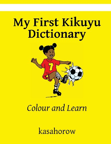 My First Gikuyu Dictionary
