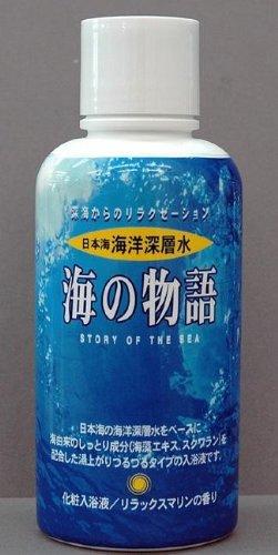 五洲薬品 化粧入浴液 海の物語 リキッドボトル 400ml×3入_