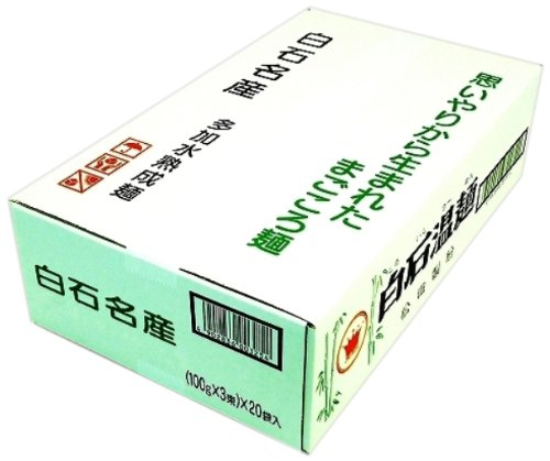 mazda-corona-shiraishi-yutakamen-100gx3-bolsas-x20