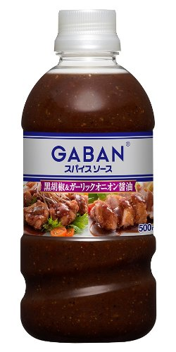 GABAN スパイスソース 黒胡椒&ガーリックオニオン醤油 500ml