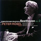 ベートーヴェンの真影 ピアノ・ソナタ全集2