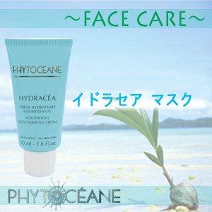 フィトオセアン イドラセア マスク 50ml 乾燥肌用 マスク