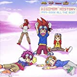 DIGIMON HISTORY 1999-2006 All The Best �摜