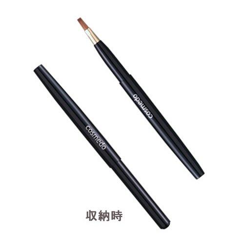 匠の化粧筆コスメ堂 熊野筆メイクブラシ 押し出し式リップブラシ小 穂先小さめ:細身タイプ