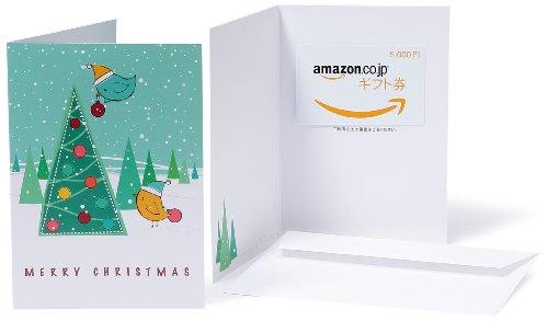 Amazonギフト券(グリーティングカードタイプ ) - 5,000円 (クリスマス)