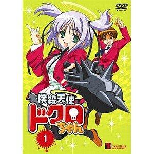 撲殺天使ドクロちゃん 全4巻セット [マーケットプレイス DVDセット]
