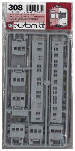 Nゲージ 308 国鉄クモハ12040/クモニ13 2輌 (未塗装車体キット)