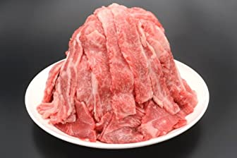黒毛和牛切り落とし 1kg(いろんな料理に使用できます。すき焼きだって美味しい)リピート率当店№1)