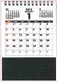 パインブック 2015年 リングカレンダー小 フーツラ書込ホワイト C-20