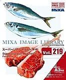 MIXA IMAGE LIBRARY Vol.219 スーパーリアルイラスト 魚・肉