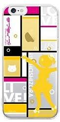 iPhone6カバー 『ラブライブ!』 星空凛 シルエットVer.