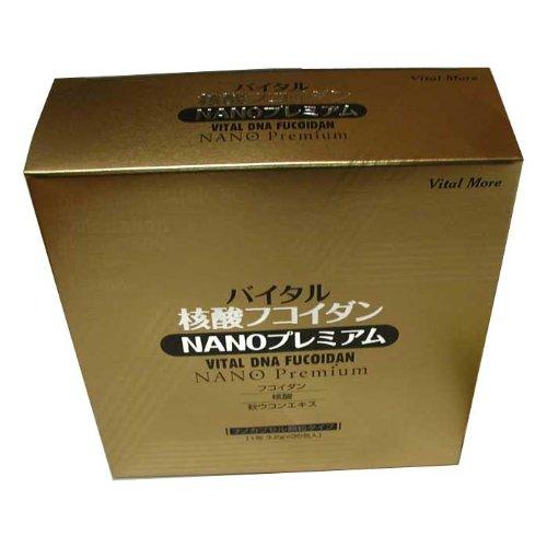 バイタル核酸フコイダンNANOプレミアム 30包