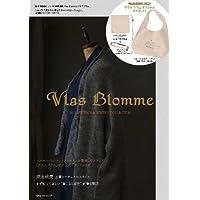 Vlas Blomme 表紙画像