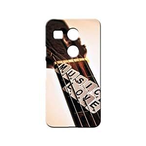 G-STAR Designer 3D Printed Back case cover for LG Nexus 5X - G4755