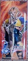 Final Fantasy X Metal Weapon Sword Key Chain ~Cosplay~