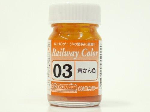C-03 黄かん色 ビン入 鉄道カラー