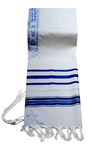 Talitnia Virgin Wool Tallit Prayer Shawl Blue and Silver Stripes in Size 18