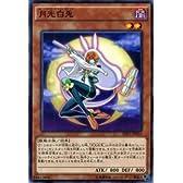 遊戯王 月光白兎 シャイニング・ビクトリーズ (SHVI) シングルカード SHVI-JP010-N