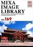 MIXA IMAGE LIBRARY Vol.169 沖縄